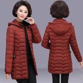 中老年女40歲50媽媽冬裝輕薄羽絨棉服中長款老人棉衣外套秋冬棉襖