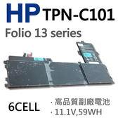 HP TPN-C101 6芯 日系電芯 電池 671277-171 671277-001 671518-800 TPN-C101 13-1000 13-1015tu
