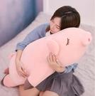 玩偶 可愛小豬毛絨玩具睡覺抱枕公仔床上超軟豬玩偶男女生款娃娃抱抱熊TW【快速出貨八折搶購】