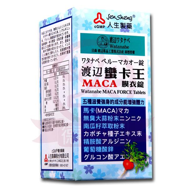 人生製藥 渡邊南美洲蠻卡王MACA膜衣錠(80粒/盒)x1