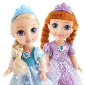 挺逗冰雪公主奇緣娃娃會說話的智能對話仿真洋娃娃女孩玩具芭芘比【88折優惠最後兩天】