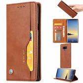 三星Galaxy Note 9 皮質外卡夾手機套 磁扣翻蓋 可立式手機皮套 全包防摔手機殼 皮夾式手機保護殼