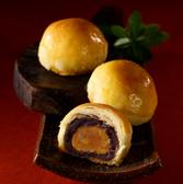 犁記烏豆沙蛋黃酥(奶蛋素)-20入