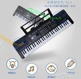 電子琴兒童男女孩初學入門0-1-3-6-12歲嬰幼兒童寶寶家用玩具鋼琴