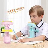 坐姿衛士兒童坐姿矯正器小學生寫字糾正姿勢      萌萌小寵