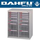 DAHFU 大富   SY-A4-430BL    特大型抽屜綜合效率櫃-W540xD330xH740(mm) / 個