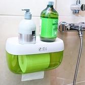 塑料家用廁所放衛生紙架紙巾盒防水捲紙筒免打孔衛生間抽紙盒置物   新品全館85折