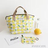 加厚 小清新韓國學生保溫便當袋 防水ins韓版手拎包女小包手提包ATF  英賽爾3c專賣店