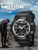 戶外表 手錶男中學生潮流防水夜光運動手錶多功能男士戶外休閒電子表機械 曼慕