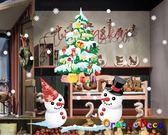 壁貼【橘果設計】聖誕 雪人(靜電貼) DIY組合壁貼 牆貼 壁紙 室內設計 裝潢 無痕壁貼 佈置