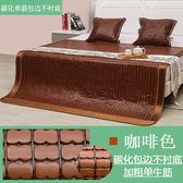 涼席 夏季麻將席竹蓆1.5米1.8m床麻將涼席2.0米單雙人高檔學生宿舍折疊 一件免運
