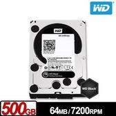 【綠蔭-免運】WD5003AZEX 黑標 500GB 3.5吋SATA硬碟
