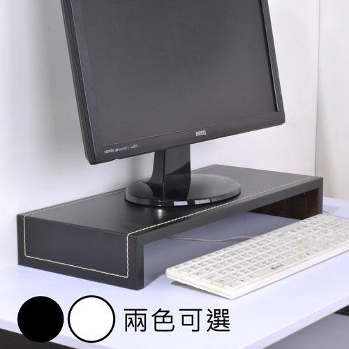 ☆嘉事美☆馬鞍皮面桌上置物架/螢幕架(2色可選) 辦公椅 電腦桌 茶几 穿衣鏡 穿鞋椅