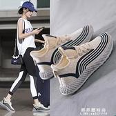 飛織網面透氣運動鞋女2020夏季新款網鞋輕便減震軟底休閒跑步鞋子 果果輕時尚