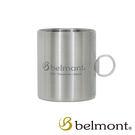 BELMONT 日本 雙層鈦製馬克杯〈2...