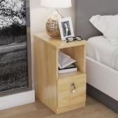 簡易小型床頭櫃子臥室超窄迷你床邊儲物斗櫃邊櫃WY