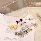 首飾盒 亞克力簡約大容量美甲收納盒透明雙層珠寶首飾盤【快速出貨八折搶購】