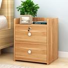 簡約現代床頭櫃經濟型收納櫃儲物簡易臥室置...
