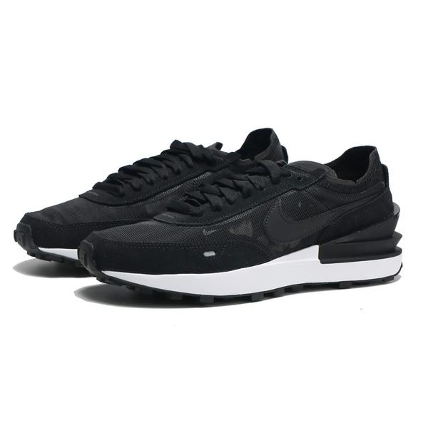 "NIKE 休閒鞋 WAFFLE ONE ""SLEEK BLACK"" 黑 小 SACAI 解構 輕量 情侶鞋 男女 (布魯克林) DA7995-001"