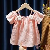 嬰幼兒童露肩吊帶短袖T恤襯衫上衣韓版【聚可愛】