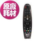 【LG樂金耗材】LG TV動感遙控器AN...
