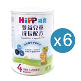 HIPP 喜寶 雙益兒童成長配方奶粉4號800gX6罐(3歲以上兒童適用)贈小小醫生來看診[衛立兒生活館]