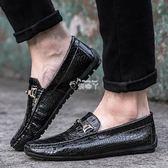 夏季新款男士商務休閒鞋青年豆豆鞋日常韓版潮流懶人鞋 俏腳丫