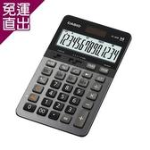 CASIO卡西歐 14位數頂級商用計算機 JS-40B【免運直出】