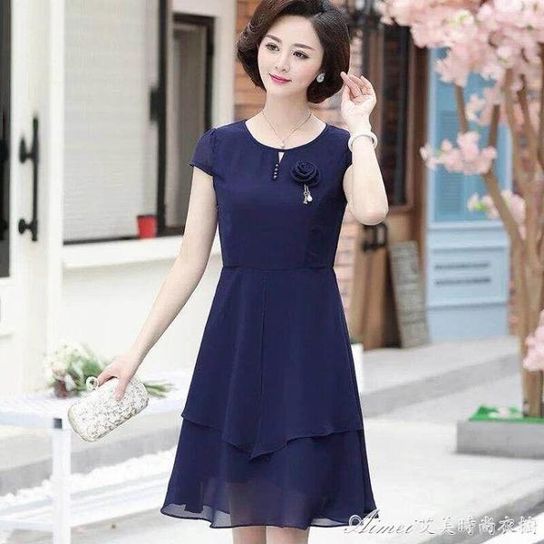洋裝媽媽裝雪紡連身裙夏裝短袖中年女40歲中長款氣質裙子顯瘦打底裙 快速出貨