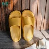 樸西厚底靜音浴室拖鞋女家用洗澡涼拖鞋夏天室內防滑情侶居家拖鞋 中秋節