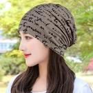 月子帽春夏季薄款產后保暖時尚產婦帽頭巾孕婦帽坐月子用品秋冬季