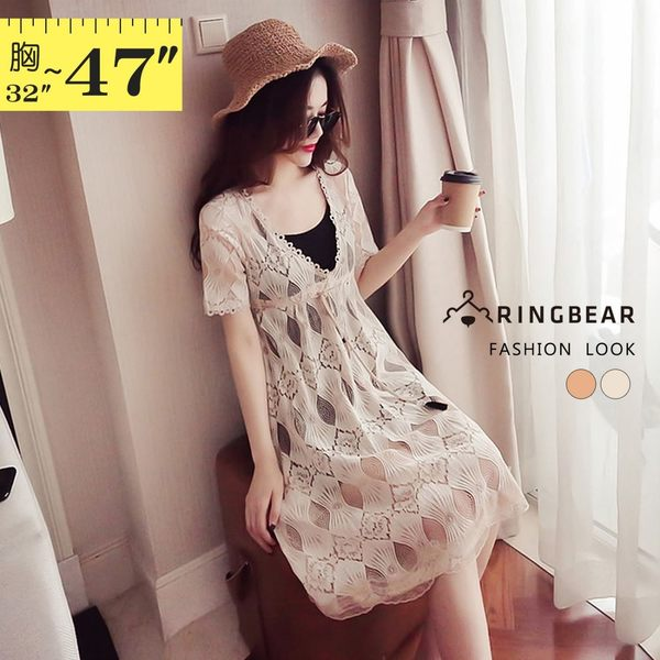優雅洋裝--時尚甜美兩件式空花蕾絲繫帶吊帶內搭花邊V領洋裝(咖.杏M-3L)-D519眼圈熊中大尺碼