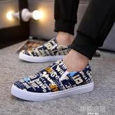 豆豆鞋 鞋子男鞋豆豆休閒鞋夏季帆布鞋一腳蹬懶人板鞋老北京布鞋工作軟底