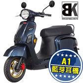 【買車抽液晶】J-BUBU 125 ABS 跑車特仕版 送藍芽耳機 學生2000 丟車賠車險(J3-125AIA)PGO摩特動力