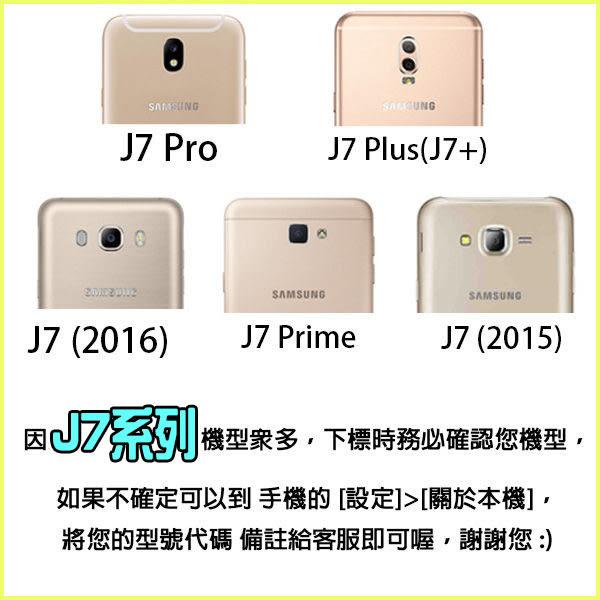 三星 S9 S8 Note9 Note8 A8 A6+ J2 Pro 7Prime J8 J4 J6 方形水晶 水鑽殼 手機殼 手工貼鑽