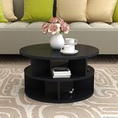 茶几簡約現代北歐圓形白色創意客廳儲物臥室床邊櫃邊几組裝矮桌wy