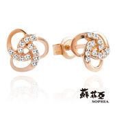 蘇菲亞 SOPHIA - AILSA 愛麗莎玫瑰金鑽石耳環