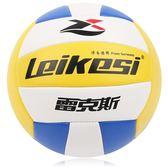 5號排球充氣軟排球中考訓練用排球學生室內沙灘比賽用成人排球