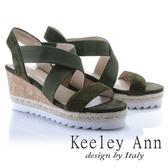 2018春夏_Keeley Ann休閒假期~交叉設計真皮楔型涼鞋(綠色) -Ann系列