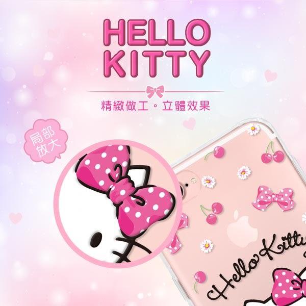 SAMSUNG Note 8 Hello Kitty 立體彩繪手機殼 空壓殼 防摔殼 保護殼 櫻桃 三麗鷗正版授權