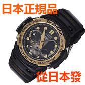免運費 日本正規貨 CASIO G-SHOCK Gulf Master Digiana石英手錶 男士手錶 限量款 GN-1000GB-1AJF