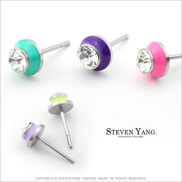 耳環STEVEN YANG西德鋼飾「撞色潮流」抗過敏鋼耳針 玩色繽紛系列*一對價格*畢業禮物