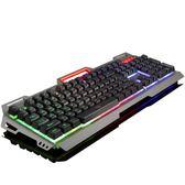 機械手感背光游戲有線鍵盤 台式電腦USB懸浮金屬網吧igo      智能生活馆