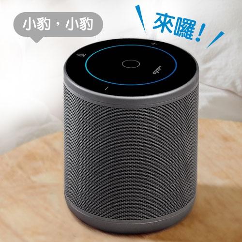 小豹 AI 音箱【年終資訊月回饋↘省$1000】