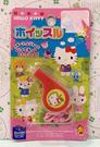 【震撼精品百貨】Hello Kitty 凱蒂貓~三麗鷗 KITTY哨子玩具-紅*12120