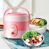 電燉鍋 生活日記電熱飯盒加熱保溫飯盒可插電蒸飯器便攜蒸煮飯菜電飯盒 風尚
