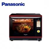 Panasonic 國際牌 NN-BS1000 加贈好禮 蒸烘烤 微波爐 容量32L 快速蒸氣料理