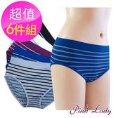 PinkLady經典條紋 中高腰無縫棉柔舒適內褲3612(6件組)