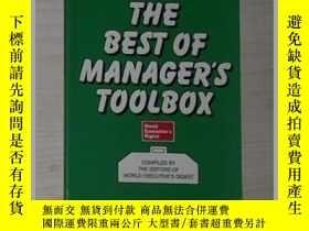 二手書博民逛書店英文原版罕見The Best of Manager s Too