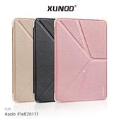 ☆愛思摩比☆XUNDD Apple iPad 2017 迪卡皮套 軟殼 保護套 保護殼 PU皮套